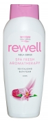 Пена для ванны Well Done Rewell Spa Fresh Aromatherapy  600мл (119136)